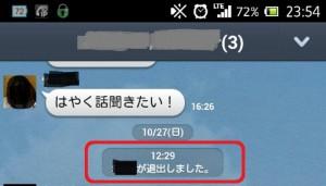 IMG_20131030_013814