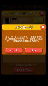 Screenshot_2013-09-11-00-07-55