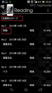 Screenshot_2013-10-01-20-50-34