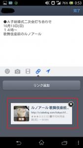Screenshot_2013-10-03-00-53-33