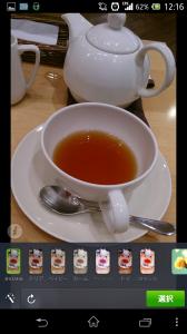 Screenshot_2013-10-03-12-17-01