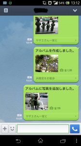 Screenshot_2013-10-03-13-12-05