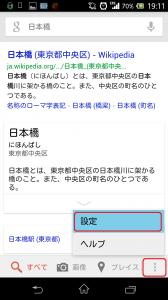 Screenshot_2013-10-07-19-11-36
