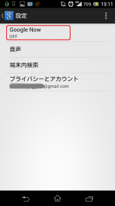 Screenshot_2013-10-07-19-11-43