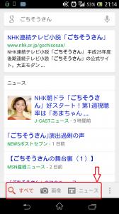 Screenshot_2013-10-07-21-14-09