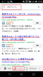 Screenshot_2013-10-07-21-16-13