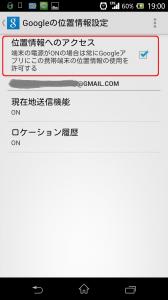 Screenshot_2013-10-09-19-00-33