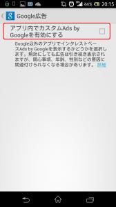 Screenshot_2013-10-09-20-15-57