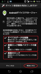 Screenshot_2013-10-10-19-53-33