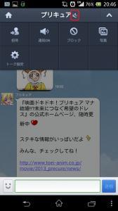 Screenshot_2013-10-15-20-46-51