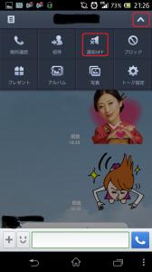 Screenshot_2013-10-15-21-26-07