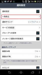 Screenshot_2013-10-15-21-27-11