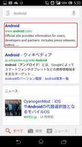 Screenshot_2013-10-18-05-33-43