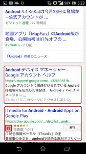 Screenshot_2013-10-18-05-33-51