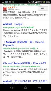 Screenshot_2013-10-18-05-34-00