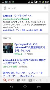 Screenshot_2013-10-18-05-34-35