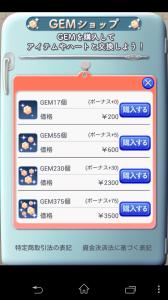 Screenshot_2013-10-23-23-36-59