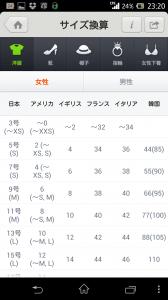 Screenshot_2013-10-28-23-20-10