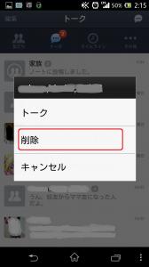 Screenshot_2013-10-30-02-16-01