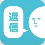 恋愛にも役立つ?チャット遊びアプリで会話の練習!