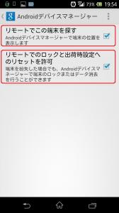Screenshot_2013-10-10-19-54-02 - コピー