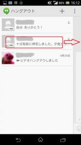 Screenshot_2013-11-17-16-12-57 - コピー - コピー