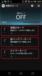 Screenshot_2013-10-31-18-09-41 - コピー