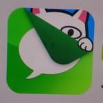 """LINE(ライン)・facebookメッセージを""""既読""""にせずメッセージを読めるアプリ"""