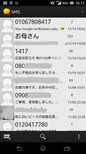 Screenshot_2013-11-17-16-12-34