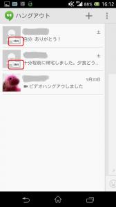 Screenshot_2013-11-17-16-12-57