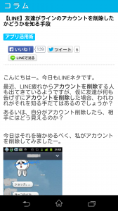 Screenshot_2013-11-18-20-18-41