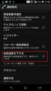 Screenshot_2013-11-20-21-46-22