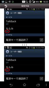 Screenshot_2013-11-21-18-33-46