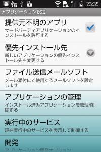 device-2013-11-05-233033