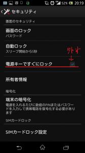 2013-12-25 20.19.40 - コピー