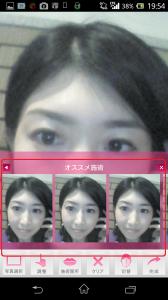 Screenshot_2013-12-19-19-54-28 - コピー