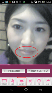 Screenshot_2013-12-19-19-55-43 - コピー - コピー