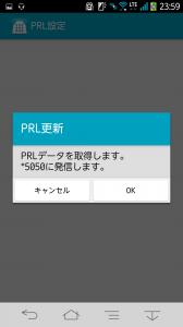 Screenshot_2013-12-08-23-59-58