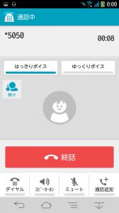 Screenshot_2013-12-09-00-00-19