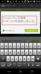 Screenshot_2013-12-17-14-18-51
