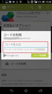 Screenshot_2013-12-17-15-08-27