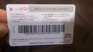 DSC_0192 - コピー (2)