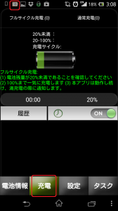2014-01-31 03.08.28 - コピー