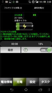 2014-01-31 03.08.55 - コピー