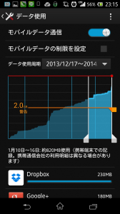 2014-02-05 23.15.21