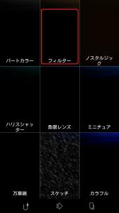 2014-02-16 01.46.12 - コピー