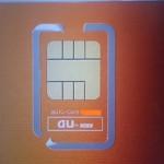 スマホ用語集「SIMカード」とは?意味解説