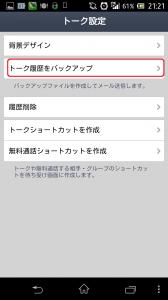 2014-02-10 21.21.56 - コピー