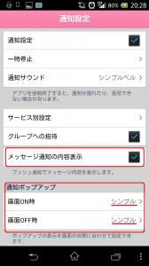 2014-03-09 20.28.10 - コピー (2)