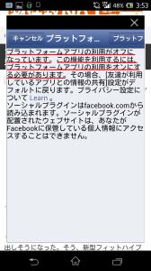 2014-03-02 03.53.08 - コピー